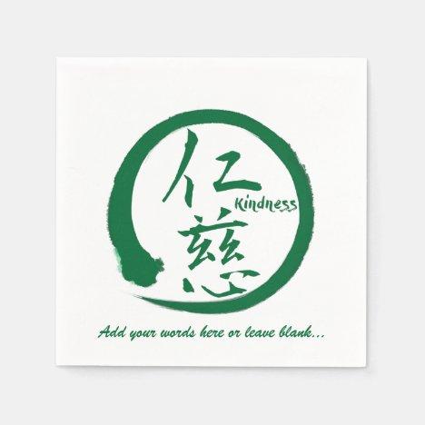 Kindness Paper Napkins with Green Kanji & Enso
