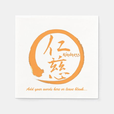Kindness Paper Napkins with Orange Kanji & Enso