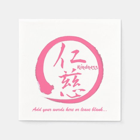 Kindness Paper Napkins with Pink Kanji & Enso
