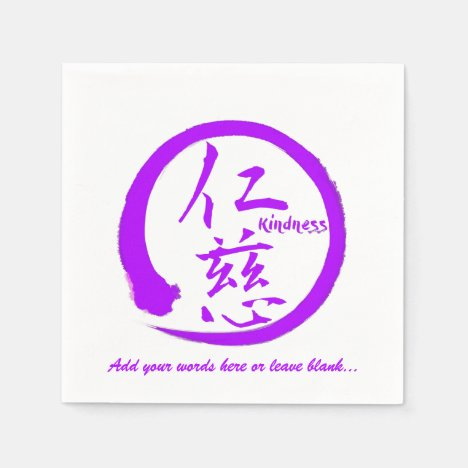 Kindness Paper Napkins with Purple Kanji & Enso