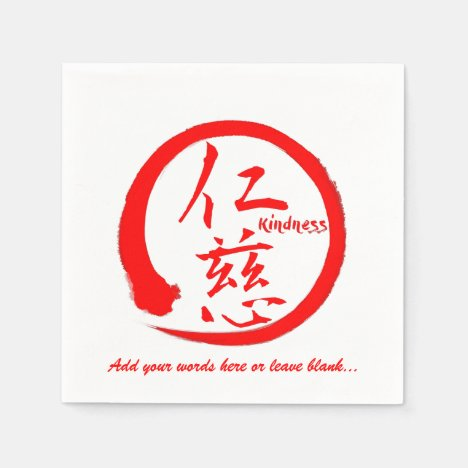 Kindness Paper Napkins with Red Kanji & Enso