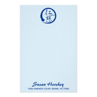 Kindness stationery | blue zen circle and kanji