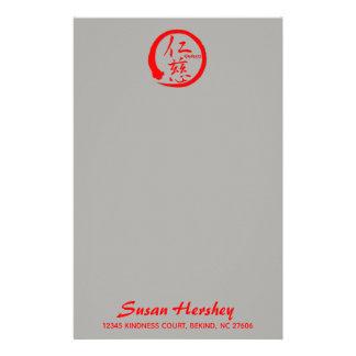 Kindness stationery | red zen circle and kanji