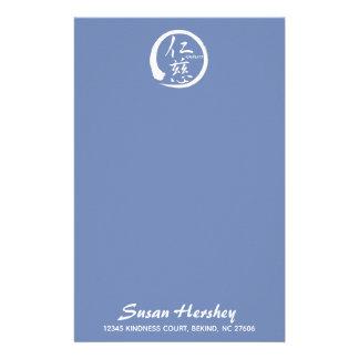 Kindness stationery | white zen circle and kanji