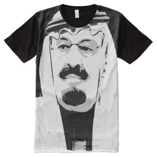 King Abdullah Face International Leader -.png All-Over-Print Shirt
