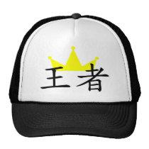 King Cap Hat