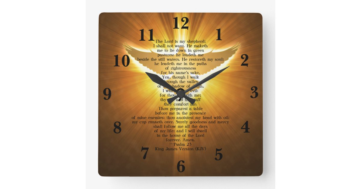 King James Version Psalm 23 Bible Scripture Square Wall Clock Zazzle Com