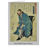 King of Italy by Utagawa,Yoshitsuya Card