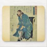 King of Italy by Utagawa,Yoshitsuya Mouse Pad