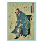 King of Italy by Utagawa,Yoshitsuya Postcard