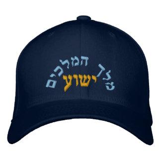 King of Kings Jesus - Melech Hamkachim Yeshua Embroidered Hat