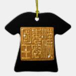 King of Na gold seal クリスマスオーナメント