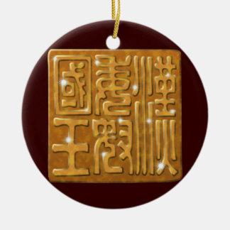 King of Na gold seal Ceramic Ornament