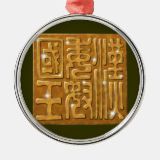 King of Na gold seal Metal Ornament