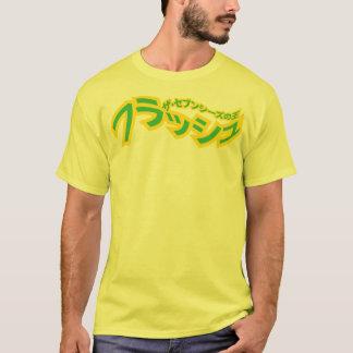 King of Seven Seas T-Shirt