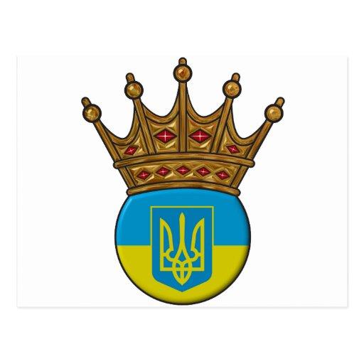 King Of Ukraine Postcard
