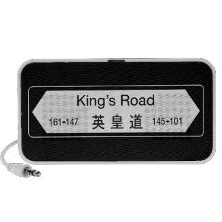 King s Road Hong Kong Street Sign Notebook Speakers