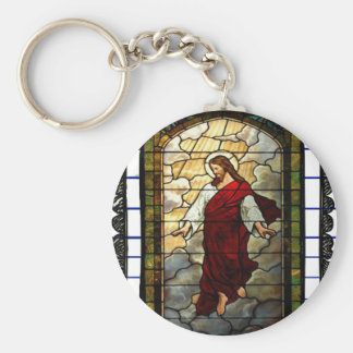 KINGDOM JESUS CRIST 02 CATHOLIC CUSTOMIZABLE PROD KEY CHAIN
