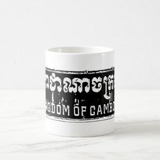 Kingdom of Cambodia Coffee Mug