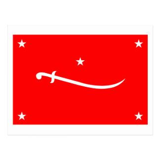 Kingdom of Yemen Flag (1918-1962) Postcard