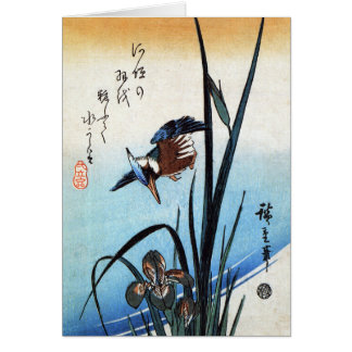 Kingfisher and Lilies Hiroshige Cards