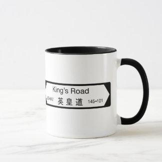 King's Road, Hong Kong Street Sign Mug
