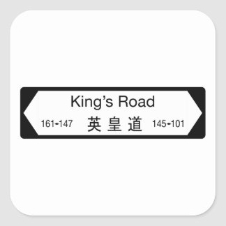 King's Road, Hong Kong Street Sign Square Sticker