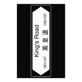King's Road, Hong Kong Street Sign Custom Stationery