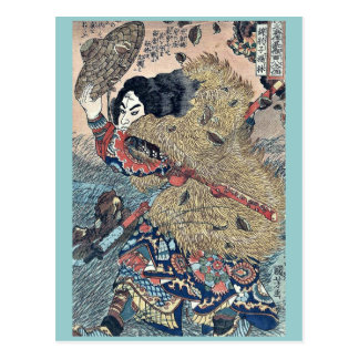 Kinhyoshi hero of Suikoden by Utagawa,Kuniyoshi Postcard