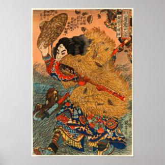 Kinhyōshi yōrin (Yang Lin) Fine Art Print