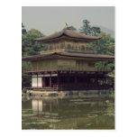 Kinkaku temple  dedicated to the memory postcard