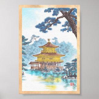 Kinkakuji Temple Kamei Tobei japanese scenery art Poster