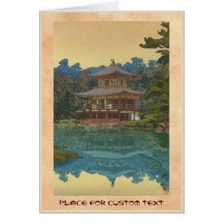 Kinkakuji Temple Yoshida Hiroshi shin hanga art Card