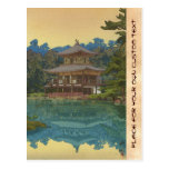 Kinkakuji Temple Yoshida Hiroshi shin hanga art Post Cards