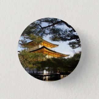 Kinkakuji (The Golden Pavilion) Button