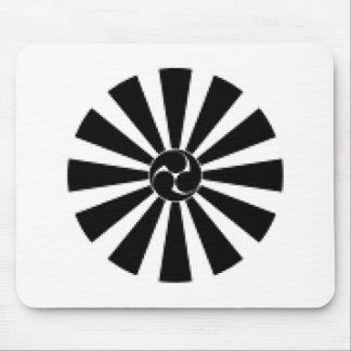 Kinoshita Hiashi, Japan Mousepad