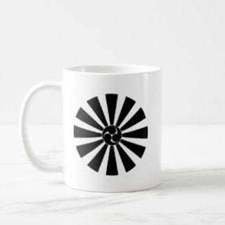 Kinoshita Hiashi, Japan Coffee Mug