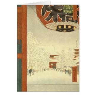 Kinryūzan Temple, Asakusa Card
