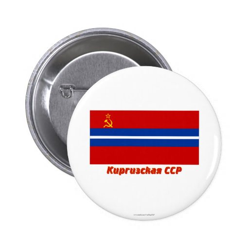 Kirghiz SSR Flag with Name 2 Inch Round Button