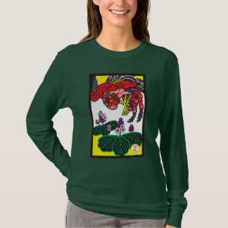 Kiri T-Shirt