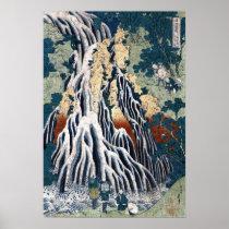 Katsushika Hokusai kirifuri falls