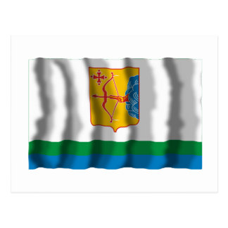 Kirov Oblast Flag Postcards