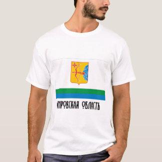Kirov Oblast Flag T-Shirt