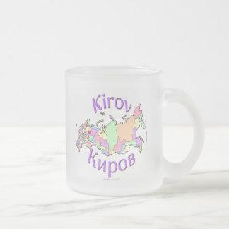 Kirov Russia Frosted Glass Coffee Mug