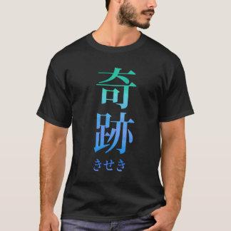 Kiseki (Miracle) Japanese Kanji and Hiragana T-Shirt