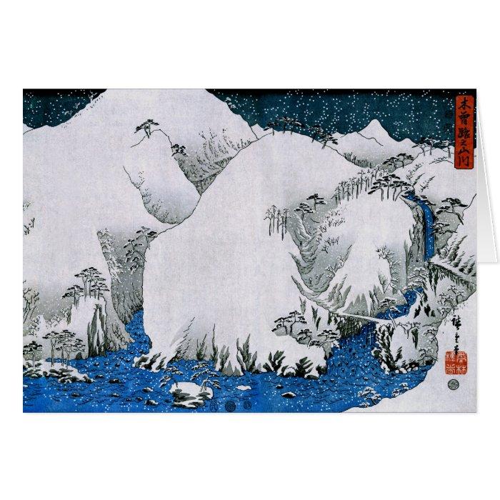 Kiso Road Snowstorm Hiroshige Japanese Fine Art Card