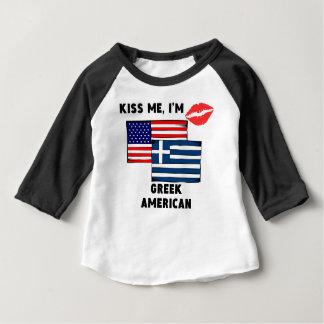 Kiss Me I'm Greek American Infant T-shirt
