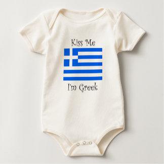 Kiss Me I'm Greek Bodysuits