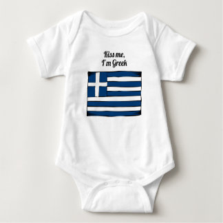 Kiss Me I'm Greek T-shirt