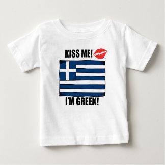 Kiss Me I'm Greek T Shirts